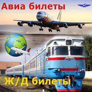 Авиа- и ж/д билеты Торбеево