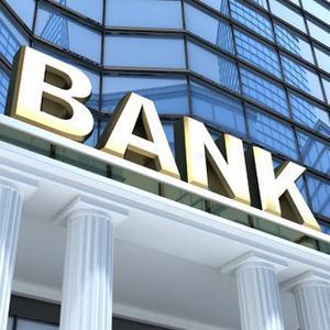 Банки Торбеево