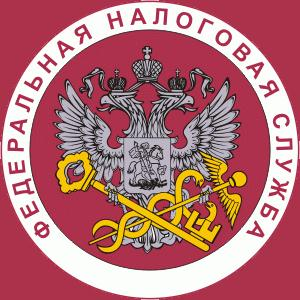 Налоговые инспекции, службы Торбеево