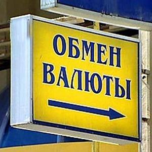 Обмен валют Торбеево