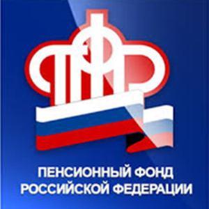 Пенсионные фонды Торбеево