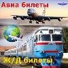 Авиа- и ж/д билеты в Торбеево