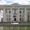 Дворцы и дома культуры в Торбеево