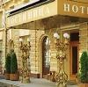 Гостиницы в Торбеево