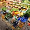 Магазины продуктов в Торбеево